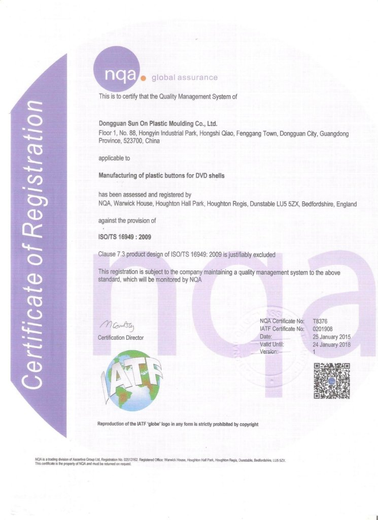 ISO TS 16949 Certification of Inox